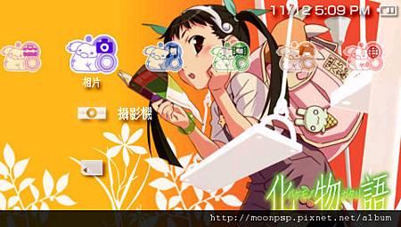 PSP化物語主題6