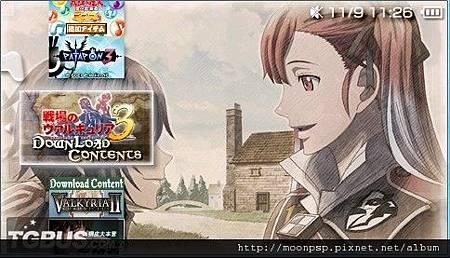 戰場女武神3.jpg