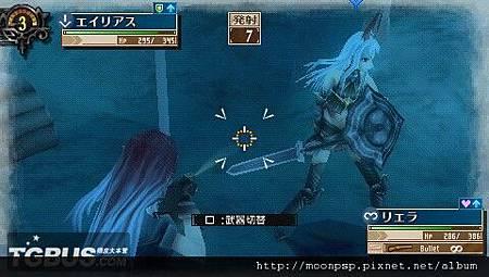 戰場女武神3 3.jpg