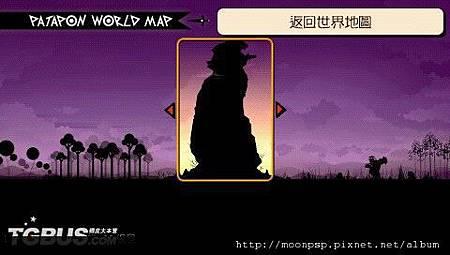 PSP 拍搭碰3 DLC 2.jpg