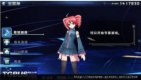 初音未來:歌姬計劃 擴展版 2.jpg