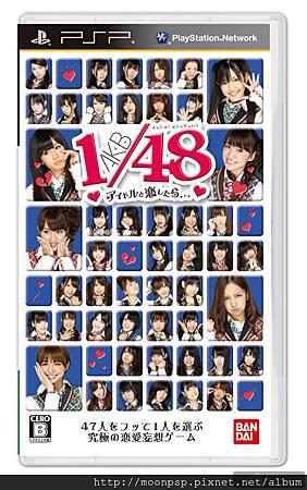 AKB48 4.jpg