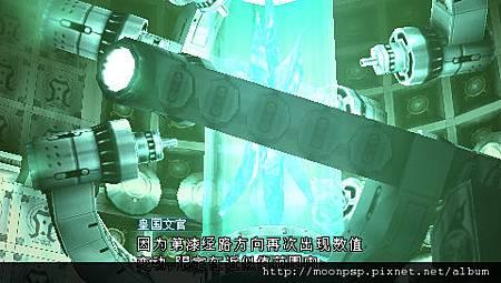 PSP 最終幻想 零式 繁體中文+簡體中文版遊戲下載!3