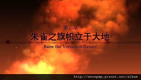 PSP 最終幻想 零式 繁體中文+簡體中文版遊戲下載!4