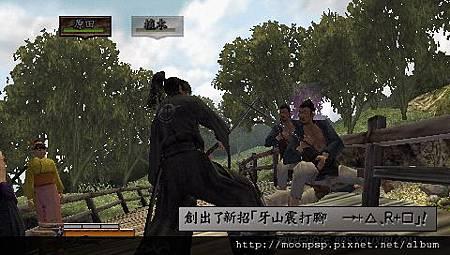 侍道 攜帶版 2.jpg