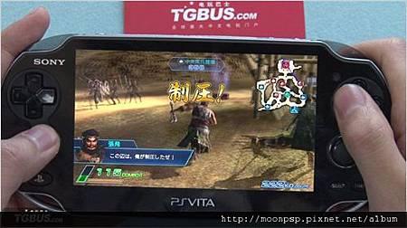 真三國無雙Next 12.jpg