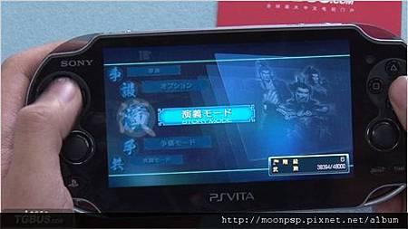 真三國無雙Next 13.jpg