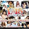 與AKB48與戀愛的話.jpg
