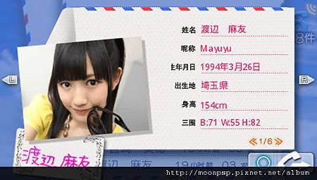 與AKB48與戀愛的話2.bmp
