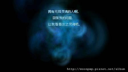 龍士傳說:無限 加強版 2.bmp