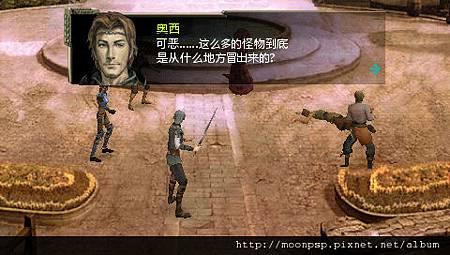 龍士傳說:無限 加強版 3.bmp