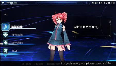 初音未來:歌姬計劃 擴展版 完美漢化版 2.jpg