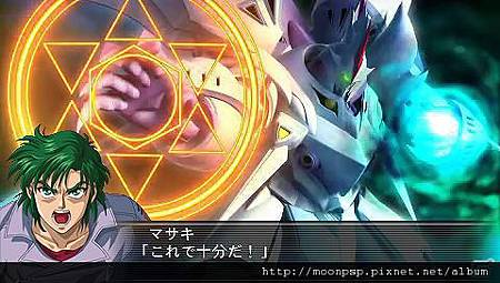 超級機器人大戰OG傳說:魔裝機神1&2 2.jpg