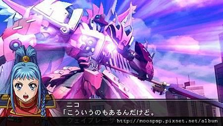 超級機器人大戰OG傳說:魔裝機神1&2 3.jpg