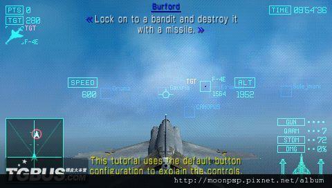 皇牌空戰X2:聯合攻擊攻略 1 2.jpg