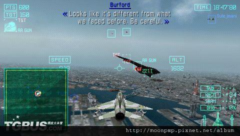 皇牌空戰X2:聯合攻擊攻略 4 1.jpg