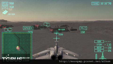 皇牌空戰X2:聯合攻擊攻略 5 1.jpg