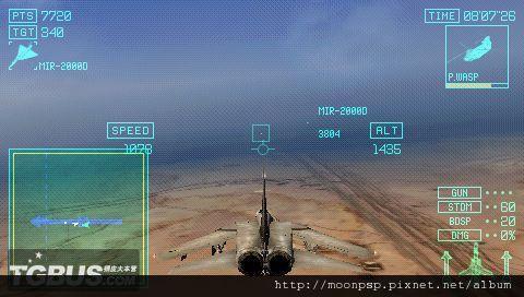 皇牌空戰X2:聯合攻擊攻略 6 1.jpg