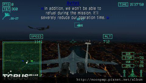 皇牌空戰X2:聯合攻擊攻略 8 1.jpg