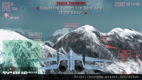 皇牌空戰X2:聯合攻擊攻略 9 1.jpg