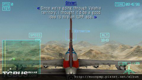 皇牌空戰X2:聯合攻擊攻略 11 2.jpg