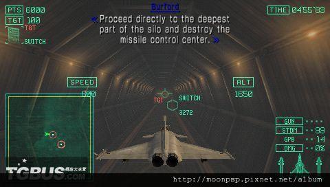 皇牌空戰X2:聯合攻擊攻略 13 1.jpg