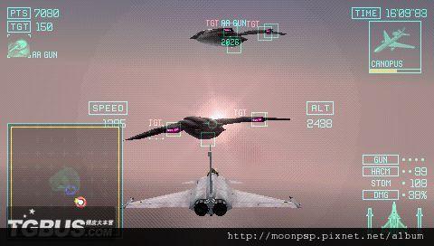皇牌空戰X2:聯合攻擊攻略 14 1.jpg