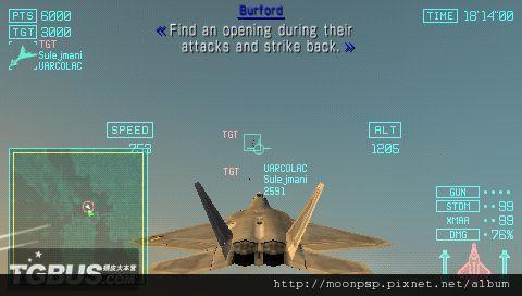 皇牌空戰X2:聯合攻擊攻略 17 2.jpg