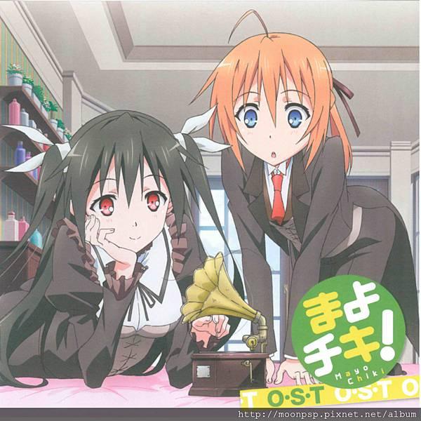 TVアニメ「迷茫管家與膽怯的我」OST オリジナルサウンドトラック.jpg