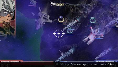 機動戰士高達:木馬的軌跡 3.jpg