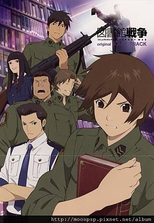 圖書館戰爭OST.jpg