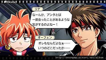 英雄幻想曲 2.jpg