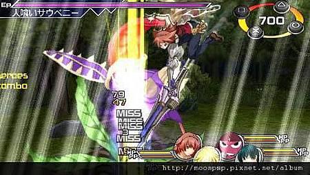英雄幻想曲 3.jpg