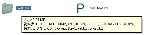 FreeCheat.jpg