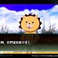 死神6 中文版 3.jpg