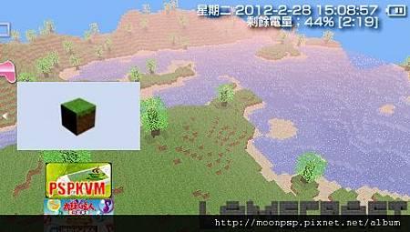 PSP 當個創世神(Minecraft)0.8V-2