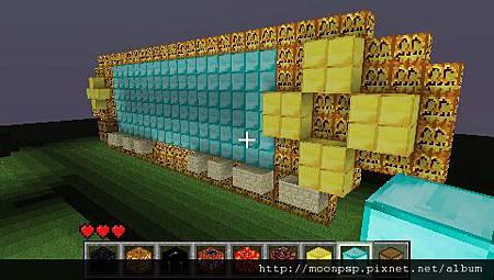 PSP 當個創世神(Minecraft)0.8V-4