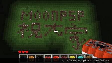 PSP 當個創世神(Minecraft)0.8V-8