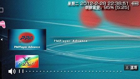 PPA3xx 100.1.27-1