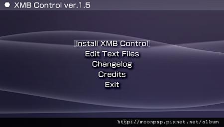PSP設定進階軟體-3