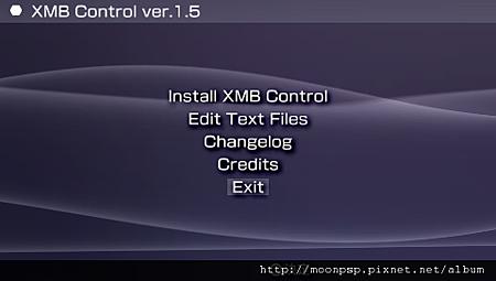 PSP設定進階軟體-5