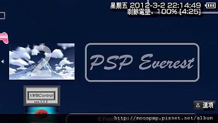 PSP顯示內部設定值與詳細資料軟體-OP