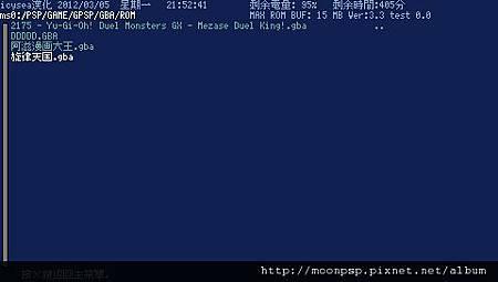 PSP GBA-1