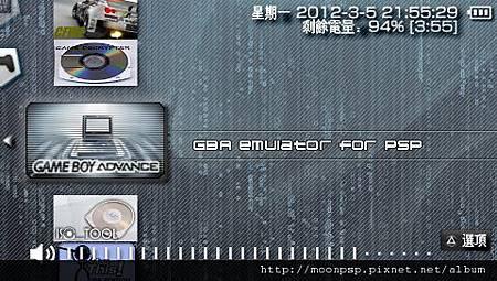 PSP GBA