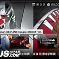 GT賽車:攜帶版-2