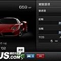 GT賽車:攜帶版-3