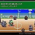 戰斗躲避球3-2