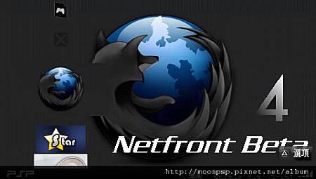 PSPMozilla Firefox軟體