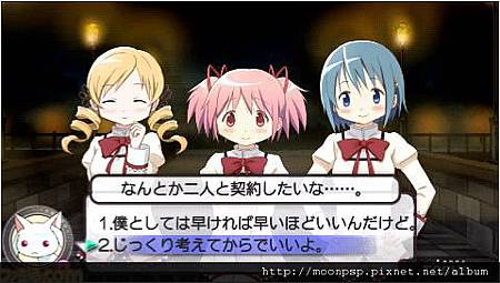 魔法少女小圓-3