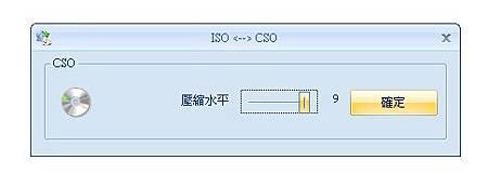 PSP魔法少女破解教學-5